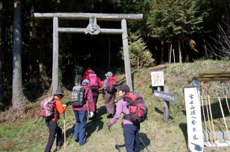 3盛金富士登山口
