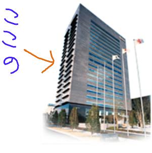 110205_京セラ本社ビルs