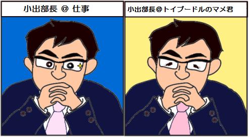 110215_小出部長