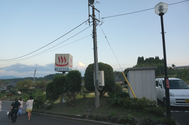 DSC09572.jpg