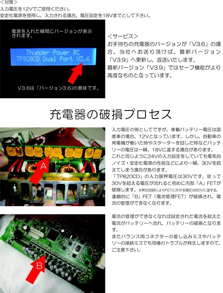20110930-02.jpg