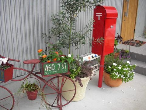 龍馬・20051