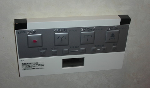 龍馬・20020