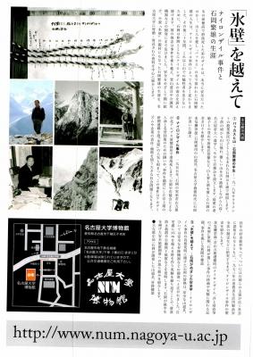 hyouheki2.jpg