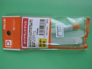 RIMG0094_convert_20110916140831.jpg