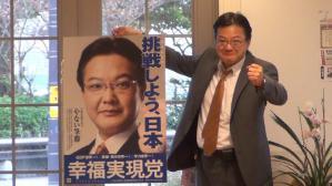矢内党首ポスター貼り沖縄20130208_002