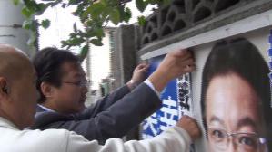 矢内党首ポスター貼り沖縄20130208_007