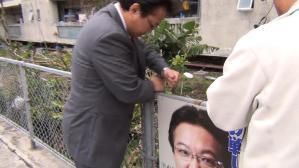 矢内党首ポスター貼り沖縄20130208_013