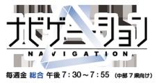 logo_20110704160728.png