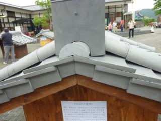 平成22年 瓦造形デザイン展 064