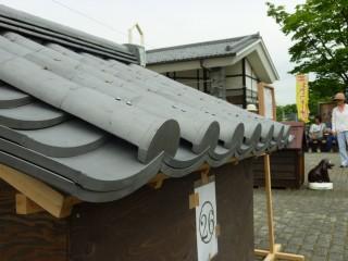 平成22年 瓦造形デザイン展 094