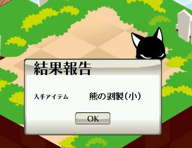 2011y09m02d_201014743.jpg