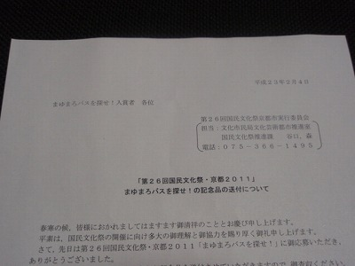 P2070014.jpg