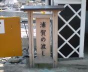 20100606101645.jpg