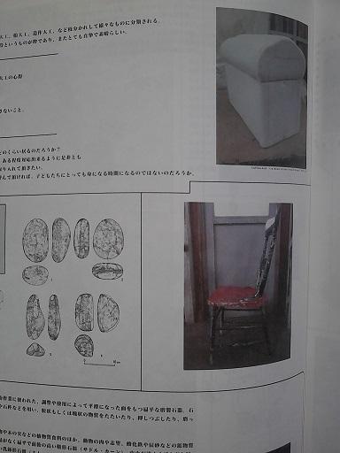 L04B0142_20131015225100b55.jpg