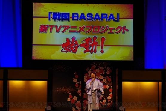 『戦国BASARA』の新TVアニメプロジェクト始動!