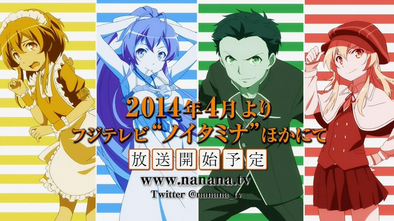 『龍ヶ嬢七々々の埋蔵金』2014年4月よりノイタミナ他にて放送開始 スタッフも公開、制作:A-1