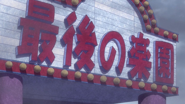 『世界征服~謀略のズヴィズダー~』3話に岡村天斎監督らしきキャラが出演してるんだがwww なお喫煙側