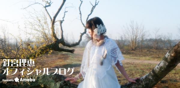 声優・釘宮理恵さん新年挨拶「本当に嬉しい事に、今年は目標があるのです。少し照れますので秘密ですけれど」