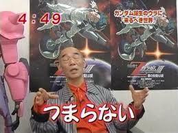 「ガンダム」総監督・富野由悠季、1月21日に記者会見を実施! 米ハリウッドとの提携作品について! 富野アニメのハリウッド実写映画化くるううううう?