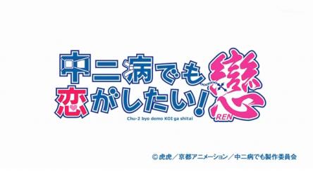 2014年冬アニメ主題歌で一番好きなのは? アニソン好きライターが選ぶ2014年冬アニメOP&ED 10選!