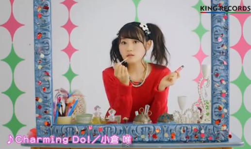 小倉唯ちゃんの新曲(妹ちょED)がパチンコ海物語の曲に似てる?と話題に