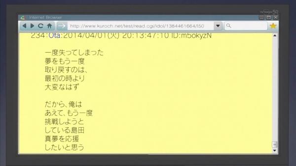 【WUG】4話で髪色指定ミスやら、蛇口が窓に付いてるやら・・・