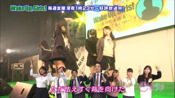 Wake Up Girls!Festa. 『イベント、やらせてください!』開催決定! CD購入者は優先応募できるぞ