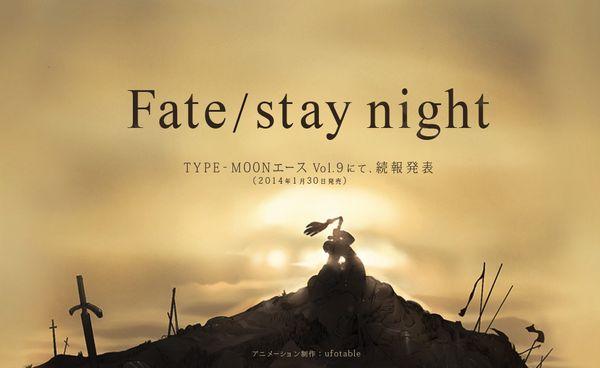 ufotable版『Fate/stay night』映像化決定PV・公式サイト公開!「TYPE-MOON エース Vol.9」にて続報発表!オーラやべえええ