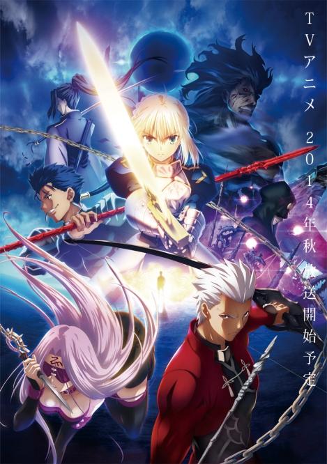 【Fate】奈須きのこ「極端な話ですが、物語性においても映像面においても新作stay night はzeroとは別のモノと考えてください」