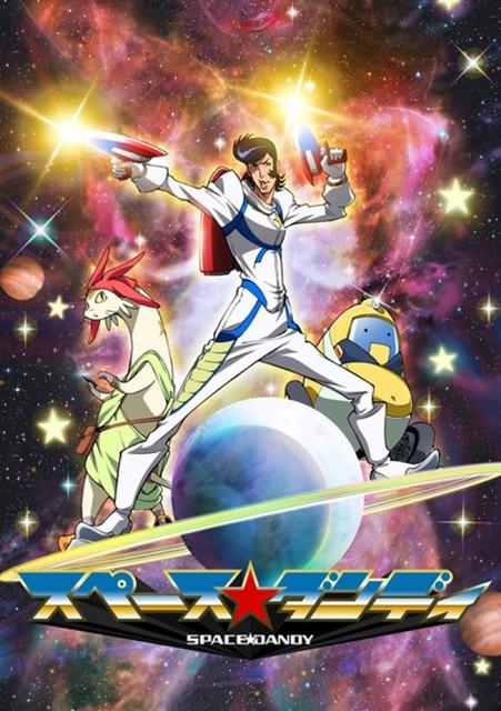 """業界関係者が選ぶ""""観るべき新作アニメ""""は『スペース☆ダンディ』 アニメファンにとって「ついに来たか!」と言わしめるに相応しいタイトル"""