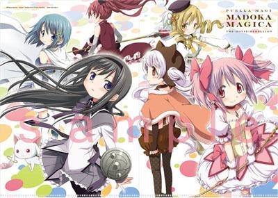 『まどか☆マギカ』 興収20億超えたTVアニメ一覧・・・・コナン、エヴァ、ポケモン、ワンピ、まどか