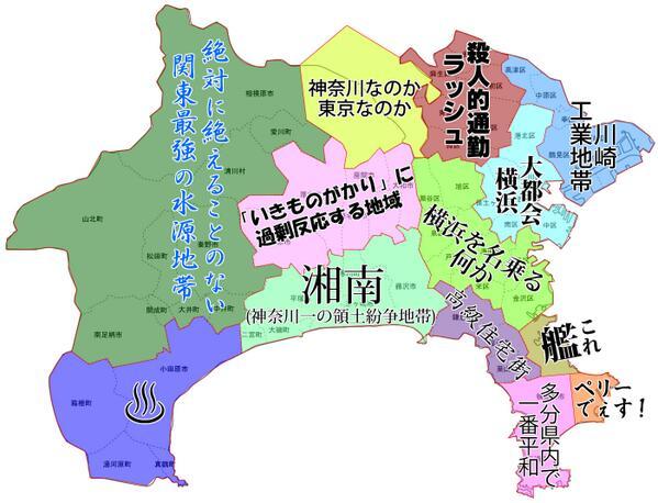 【ツイッター】東京人から見た日本地図wwwww