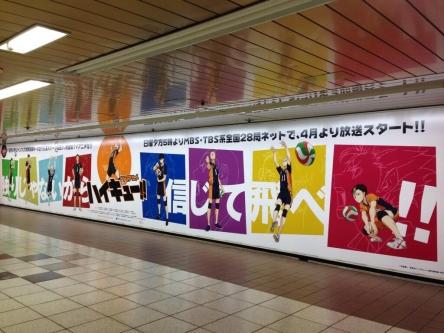 新宿駅にアニメ『黒子のバスケ』&『ハイキュー!!』の広告が出現! ジャンプ祭りやああああ