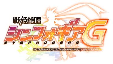 G_logo_201312191604582a0.png