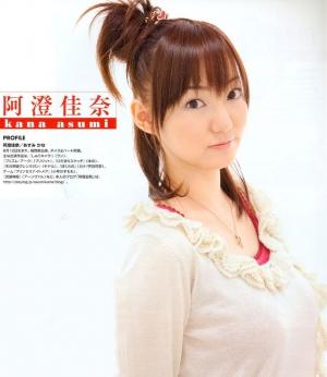 asumikana1_20140122021442917.jpg