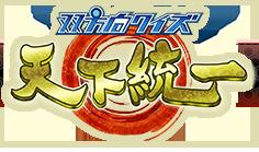 logo_201401232124384e2.png
