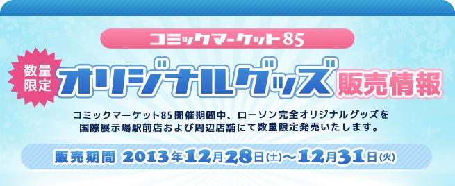 main_20131223201343c96.jpg
