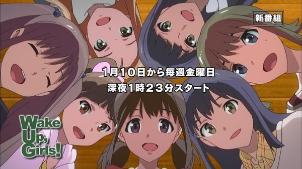 【朗報】ニコ生で劇場版『Wake Up, Girls!』公開初日に劇場版全編の劇場同時放送が決定! ただし有料