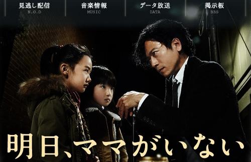 ナイナイ・岡村隆史「(日テレ)ドラマの批判はおかしい、なんにもできへんようになる テレビは終わった」