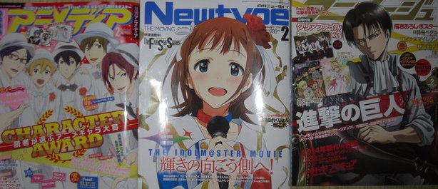 乙女系業界は今期アニメは『鬼灯の冷徹』を押すのか
