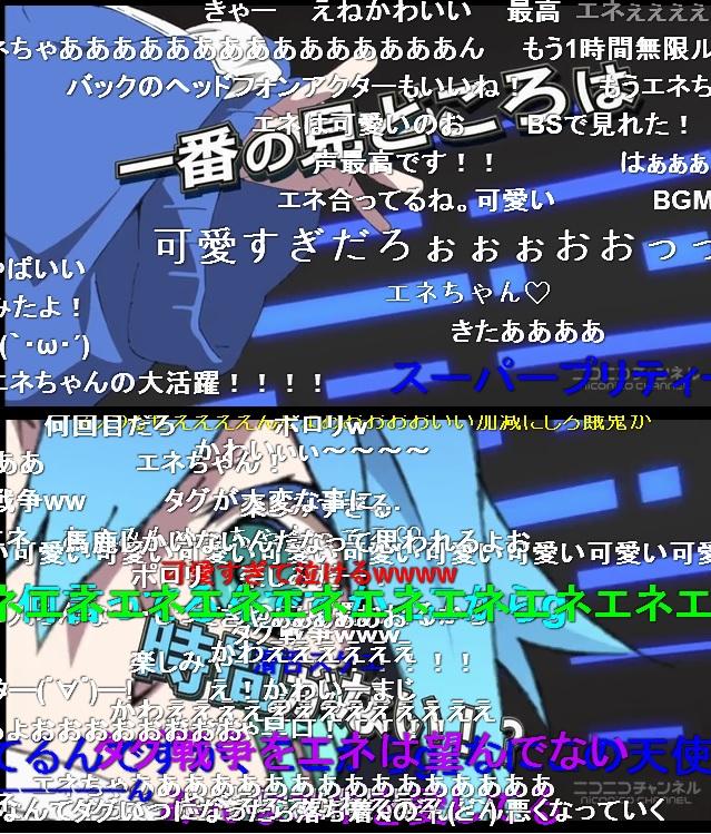 rrr_20140126011755e7f.jpg
