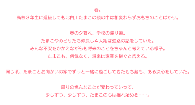 story_20131229122239137.png