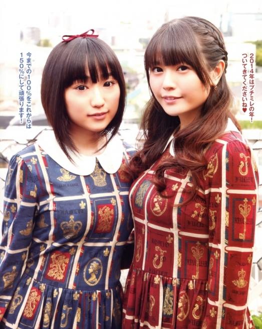 【画像・ネタ】この画像のプチミレディ(竹達彩奈さん&悠木碧さん)のおっぱいがでかすぎてやばい!   他