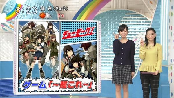 明日の日本テレビ「ZIP!」で『艦隊これくしょん』の特集を放送予定