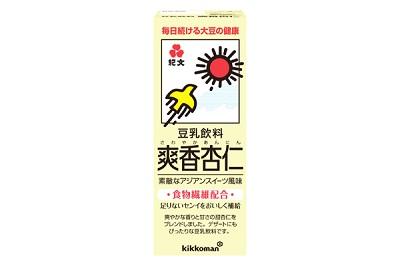 item2-6kn.jpg