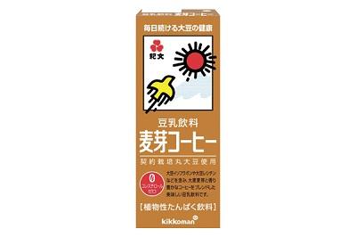 item2-J5M.jpg