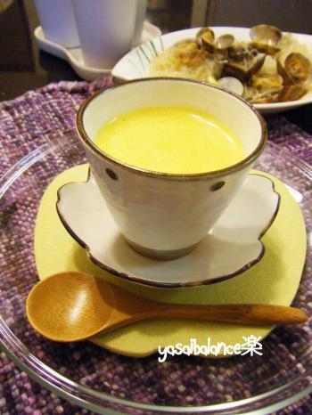 かぼちゃスープレシピ