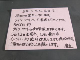 20120501031