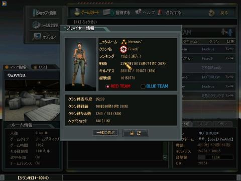 ScreenShot_141.jpg